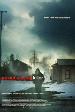 Постер фильма Я не серийный убийца (2016)