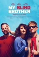 Мой слепой брат (2016)