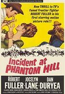 Происшествие у Фантом-Хилл (1966)