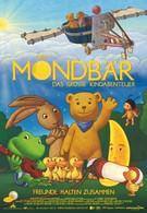 Лунный медвежонок: Большое кино-приключение (2008)