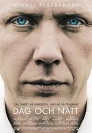 День и ночь (2004)