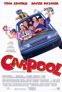 Постер фильма Автостоянка (1996)