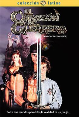 Постер фильма Сердце воина (1999)