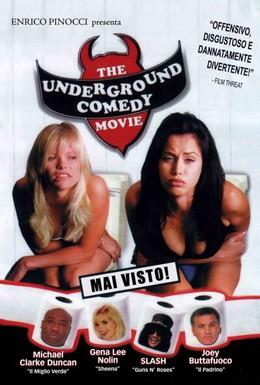 Постер фильма Андеграундная комедия (1999)