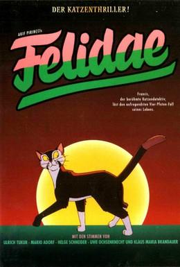 Постер фильма Приключения знаменитого Кота-сыщика (1994)