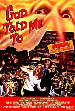 Постер фильма Бог велел мне (1976)