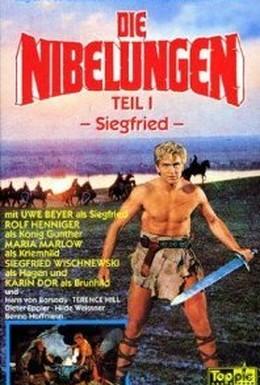 Постер фильма Нибелунги: Зигфрид (1966)