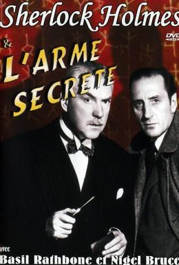 Постер фильма Шерлок Холмс и секретное оружие (1942)
