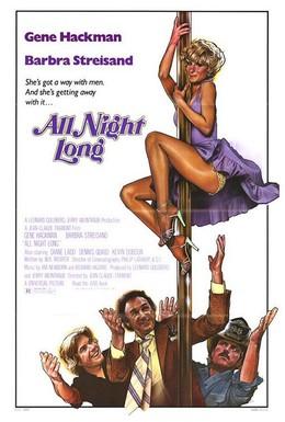Постер фильма Всю ночь напролет (1981)