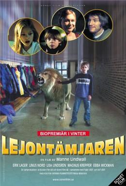 Постер фильма Сильный, как лев (2003)