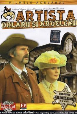 Постер фильма Актриса и трансильванцы (1978)