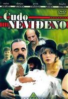 Чудо невиданное (1984)