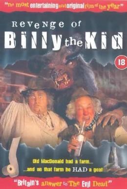 Постер фильма Месть малыша Билли (1992)