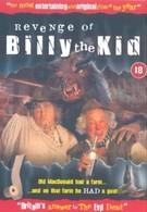 Месть малыша Билли (1992)