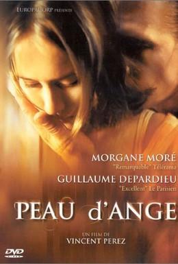 Постер фильма Шкура ангела (2002)
