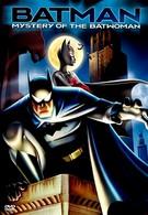 Бэтмен и тайна женщины-летучей мыши (2003)