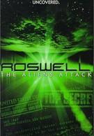 Пришельцы атакуют. Росвелл (1999)