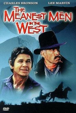 Постер фильма Самые крутые люди на Западе (1978)