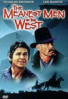 Самые крутые люди на Западе (1978)