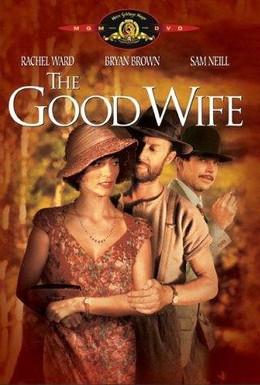 Постер фильма Хорошая жена (1987)