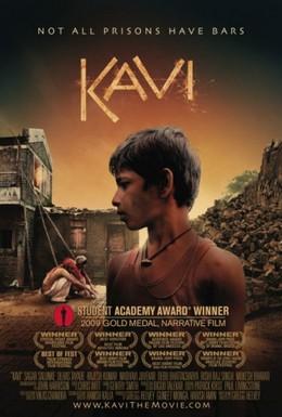 Постер фильма Кави (2009)