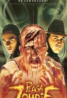 Чума зомби (1997)