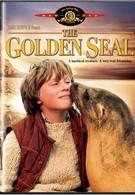 Золотой тюлень (1983)