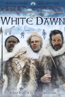 Постер фильма Белый рассвет (1974)