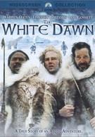 Белый рассвет (1974)