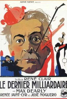 Постер фильма Последний миллиардер (1934)