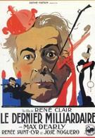 Последний миллиардер (1934)