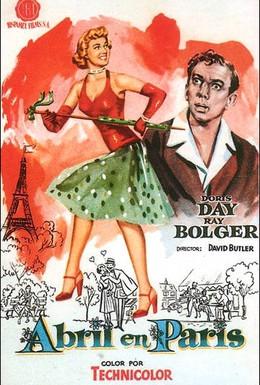 Постер фильма Апрель в Париже (1952)