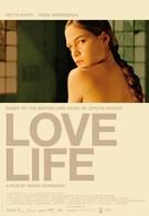 Любовная жизнь (2007)