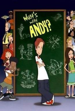 Постер фильма Что с Энди? (2004)