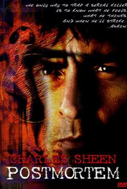 Постер фильма После смерти (1998)