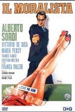 Постер фильма Моралист (1959)