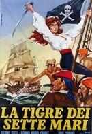 Тигр семи морей (1962)