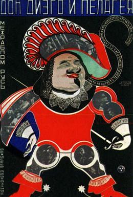Постер фильма Дон Диего и Пелагея (1927)
