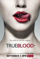 Настоящая кровь (2011)
