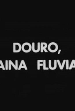 Постер фильма Дору, труд речной (1931)