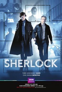 Постер фильма Шерлок (2010)