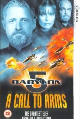 Постер фильма Вавилон 5: Призыв к оружию (1999)