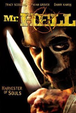 Постер фильма Конвейер смерти (2006)