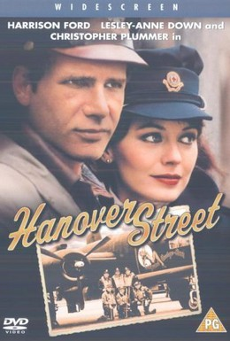 Постер фильма Ганновер-стрит (1979)