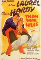 Там, среди холмов (1934)