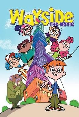 Постер фильма Школа Вэйсайд (2005)