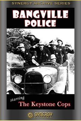 Постер фильма Бэнгвильская полиция (1913)