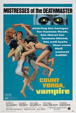 Постер фильма Граф Йорга, вампир (1970)