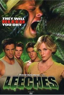 Постер фильма Пиявки (2003)