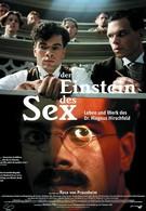 Эйнштейн секса (1999)
